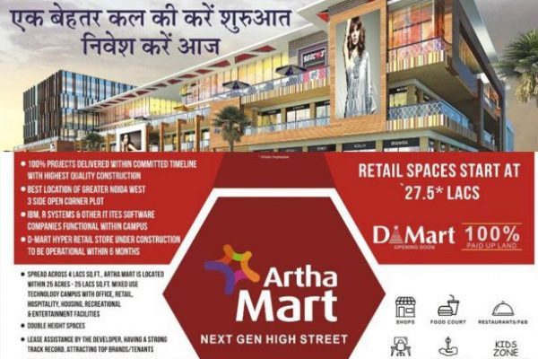 NOIDA, GET RETAIL SPACE, FOOD COURT & OFFICES SPACE @ 50:30:20 Payment Plan